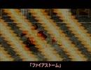 【ゆっくり実況プレイ】ロマサガ2、やろうぜ! part14