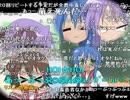 (懐古)こなた達でアッーウッウッイネイネ【らき☆すたMIX】