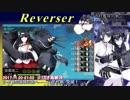 【艦これアレンジ】Reverser【西村艦隊の戦い×UK Hardcore】