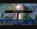 Fate/Grand Orderを実況プレイ セイレム編part20