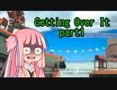 第94位:【GettingOverIt】茜ちゃんの山登り日記part1【VOICEROID実況】 thumbnail
