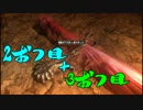 【MHXX】防御100でビューティフル(笑)に狩る!#04/炎王龍編【4人実況】