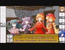 第10位:【東方卓遊戯】紺珠一家のレンドリフト冒険譚 9-2【SW2.0】