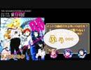 第59位:【単発まとめ】 ミリラジ2015 DJと曲紹介と…@第117・118回 thumbnail