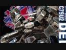 【ゆっくり実況】ARMORED CORE 3【part15】【補填ランカー攻略編】