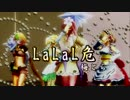 【MMD花騎士】サフラン、アプリコット、スイレン、カタバミでLaLaL危