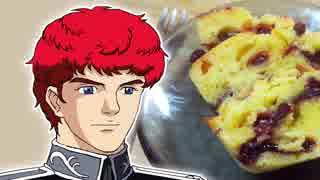 アンネローゼのケルシーケーキ【嫌がる娘に無理やり弁当を持たせてみた
