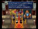 シャイニングフォースⅢ シナリオ3 氷壁の邪神宮 を実況プレイ 5