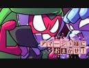 【ポケモンUSM】対戦ゆっくり実況003 アマ―ジョ様におまかせ!