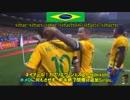 【PART7】2018W杯南米予選ブラジル対アルゼンチン 実況ほぼ全翻訳