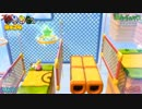 【4人実況】ぶっ壊れるまで止まらないスーパーマリオ3Dワールド Part15