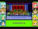 #15-4 マーメイドゲーム劇場『スーパーマリオサンシャイン』 (FINAL)