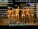 (懐古)とてつもない日本のはっぱ隊
