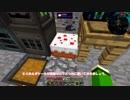はたけのせかい Part9 ~ぶたさんとか探索とか~ 【minecraft 1.10.2】
