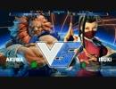 CapcomCup2017 スト5 WinnersSemiFinal ときど vs ゆかどん