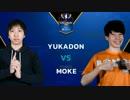 CapcomCup2017 スト5 LosersQuarterFinal ゆかどん vs もけ