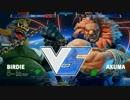 CapcomCup2017 スト5 WinnersFinal MenaRD vs ときど