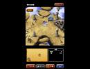 【DQMSL】聖なる巨竜2ターンゾーマサポのみ