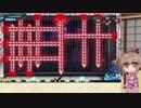 【蒼き雷霆ガンヴォルト爪】紅と蒼の軋轢 -11-【ボイロささら饅頭実況】