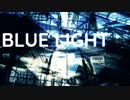 【初音ミク】 BLUE LIGHT 【Mizian】