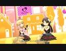 【デレステMV】 Twin☆くるっ★テール 【U149】