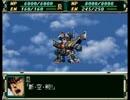 俺も主役のスーパーロボット大戦F 完結編 part.02