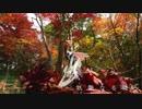 【MHXX】タマミツネ戦BGM「妖艶なる舞」バンド風アレンジ