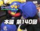 第54位:【第140回】れい&ゆいの文化放送ホームランラジオ!