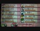 【バンブラP】DING DONG / PRINCESS PRINCESS