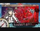 【艦これ】暁ちゃんとスリガオ海峡に勝利を刻め!(レイテ前篇 E4甲)