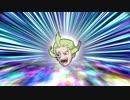 ゲーチスの首1080pテスト動画