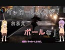 【inFAMOUS Second Son】殺人衝動を抑えられないヤベー奴 Part2【VOICEROID実況】