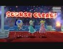 【だべりプレイ】ダラダラとスーパーマリオ3Dワールド World11-4