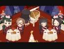 【可憐な音色と】クリスマスディナー:ルームアイテム【飯テロ】