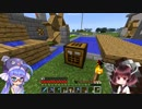 【Minecraft】BTWでサバイバる Part25 【ウナきり実況】