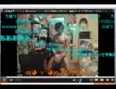 「笑ってはいけないニコ生ハプニング動画検索」part2 ウシシ(生放送主)