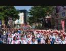 1080pテスト 渋谷おはら祭り