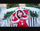 【サンタさんで】ラブポーション 踊ってみた【りりか】