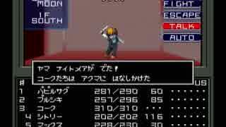 【真・女神転生I】初見実況プレイ74