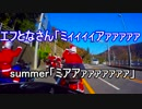 【油冷最大排気量と行く!】道志サンタツーリングPART1