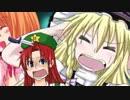 第18位:Vampire Killer☆【悪魔城ドラクォラX ~UDKっちの輪廻~】.pce