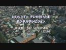 JOUS-DTV OP Full