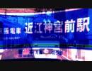 NEAR BAY神宮前(動画版).再up