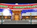 【KAITO】ホワイトクリスマス (White Christmas)【クリソンボカロ】