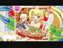 【 アイドルタイムプリパラ 】 夢川きょうだいのクリスマスメドレー