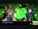 第99位:【SW2.0】ゲーマー達のラクシア探訪記 4-3【ゆっくりTRPG】 thumbnail