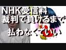 日韓議連共同声明が気に入らない!1日63億円の対韓黒字が元凶と推測