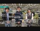 第14位:【全部屋コメント】 動画と生放送サービスに対する意見交換会 1/6