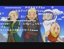 魔法陣グルグル(2017)_第21話アニメ挿入歌歌詞コメント(2017/12/11)