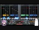 【beatmaniaⅡDX】赤段位への道 その15 -閑話休題-【VOICEROID実況】